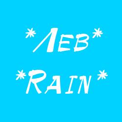 Лев Rain