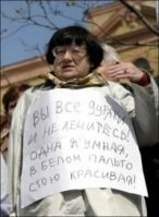 Дед Бабай