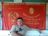 Сергей Бурнис