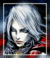 Мандара