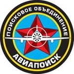 АвиаПоиск
