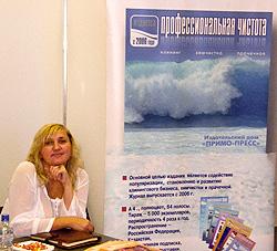 Анжелика Прокопова