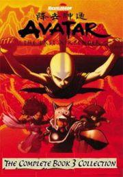 Avatar AANG S.S.S.