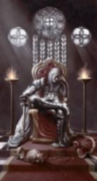 Лорд Арагорн