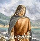 Канафинвэ