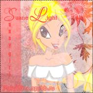 Suane Light