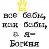 ФаРтОвАяДеФФаЧкА