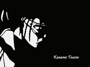 Kaname Tousen