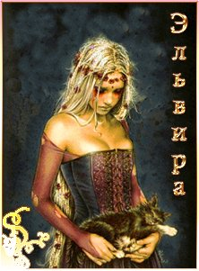 Elvira Rose