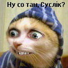 Snejana