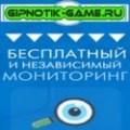 Gipnotik