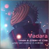 |Uchiha Madara|