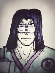 Muratori Shugyo