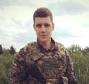 Андрей(Экза)