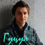 Игорь Гуцулов