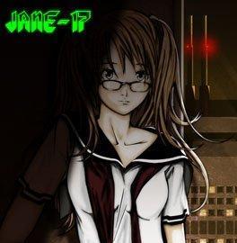 Джейн-17