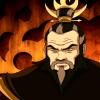 Хозяин огня Созин