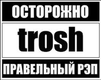 troSh
