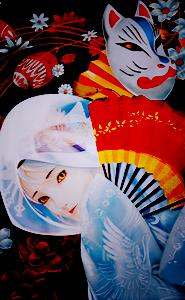 Inari no Kami