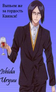 Ishida Uryuu*