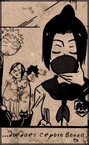 Kurosaki Karin*