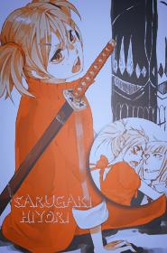 *Sarugaki Hiyori*