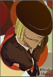 Hirako Shinji 2
