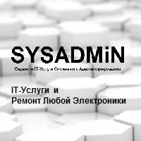 sysadmin