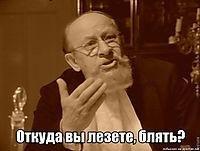 Professor Preobrazhensky
