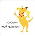 "Зоосалон ""Мой Чемпион"""