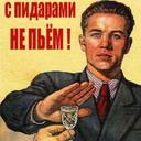 ДОКТОР САБАЧ