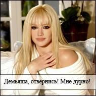 Лиза Мазина