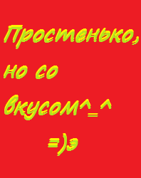Svetik000009