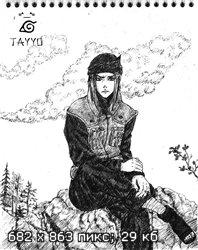 Shiranui Genma