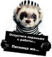 Игорь Ващук