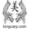 longcarp
