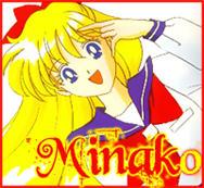 Минако