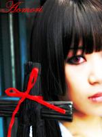 Hiromi Aomori
