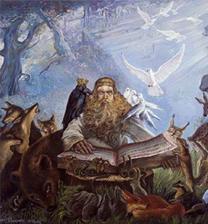 Бронеслав