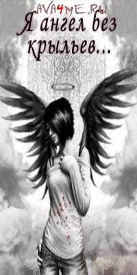 Angel0fBlood