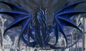 Драко
