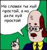 _S_Морге