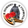 Косово_это_Сербия