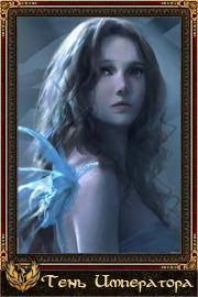 Ангели Риввана