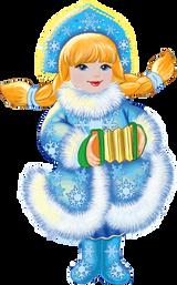 http://forumavatars.ru/img/avatars/0004/02/e8/6872-1606913009.png
