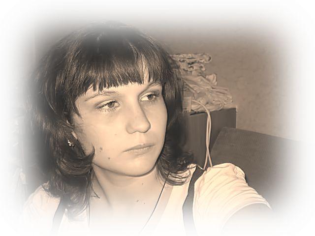 Оксашка