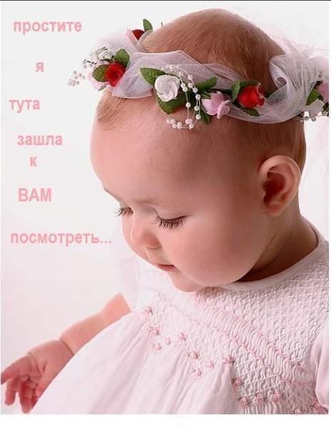 Ксюшенька