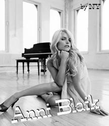 Анни Блейк