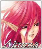 Акума