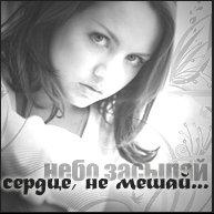 Марина Ласкова